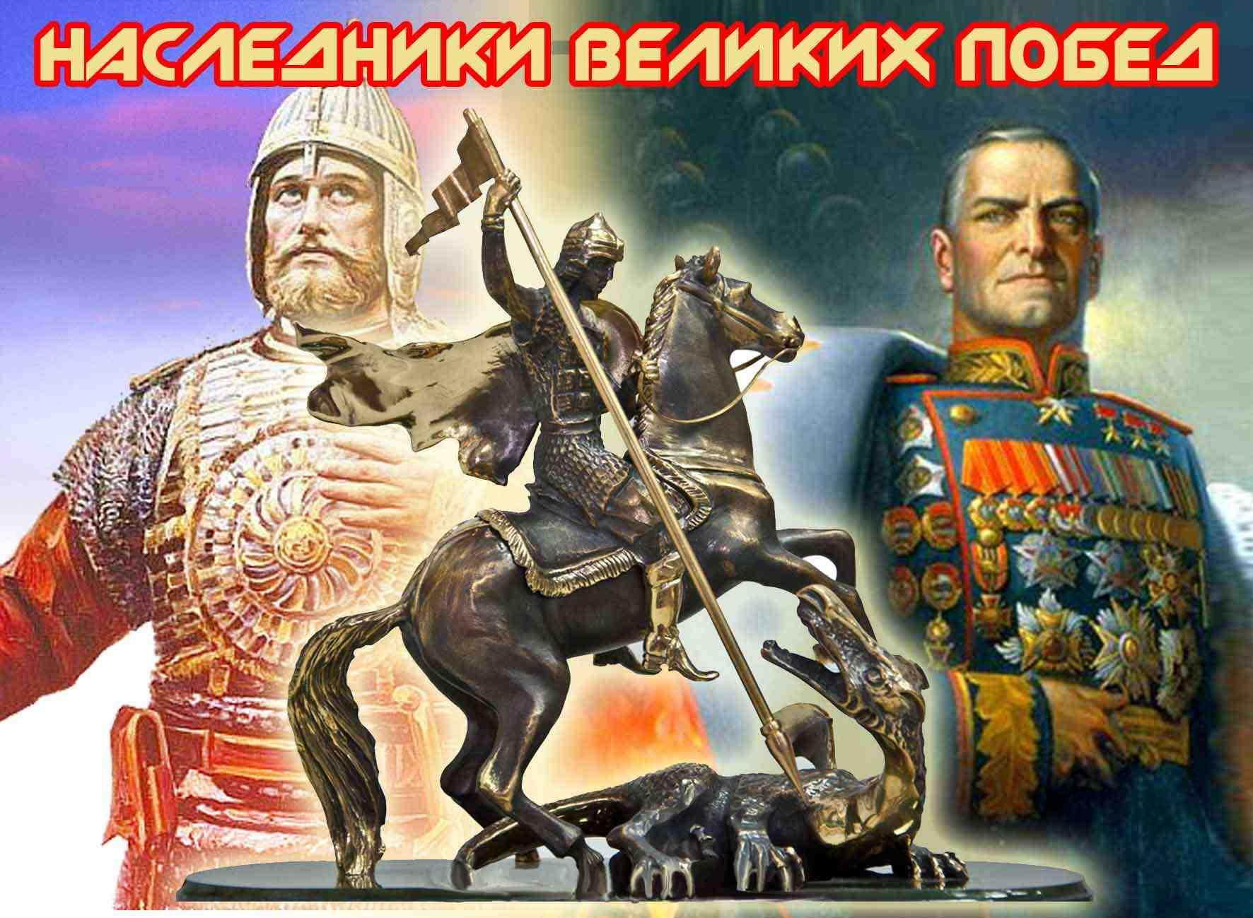 ❶Защитники отечества в истории россии|Поздравление с 23 февраля главному инженеру|||}